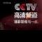 """阜平县委书记带队!开展""""一学习三热爱""""主题宣传教育活动"""