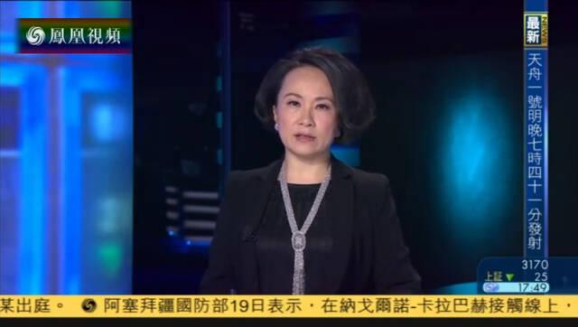 IMF调升中国经济增长 银监发改委央行强化监管