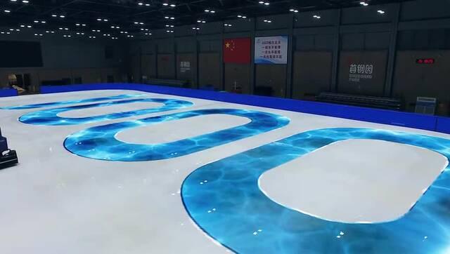 迎接1000天倒计时 祝福2022年冬奥会