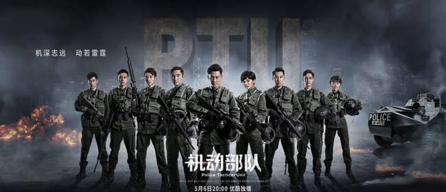 《机动部队》定档5月6日 林峯蔡卓妍再掀港剧热潮