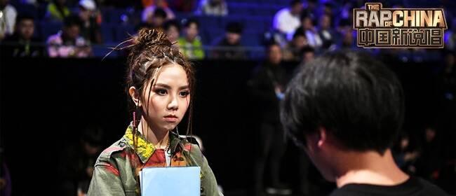 《中国新说唱》2019海选收官 千名rapper谁是最佳punchline?