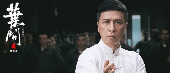 《叶问4》定档12.20 甄子丹美国军营挥民族最硬一拳
