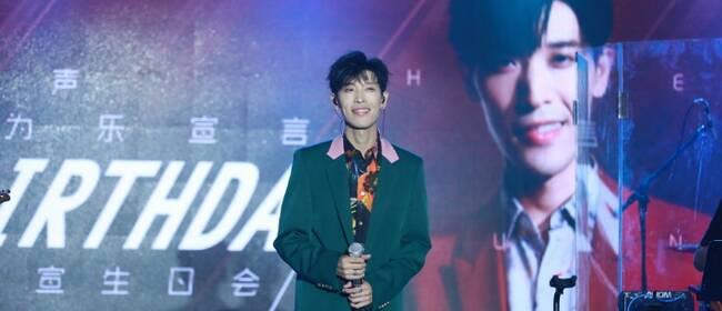 张赫宣生日会惊喜连连 首唱新歌《疯魔者说》超宠粉