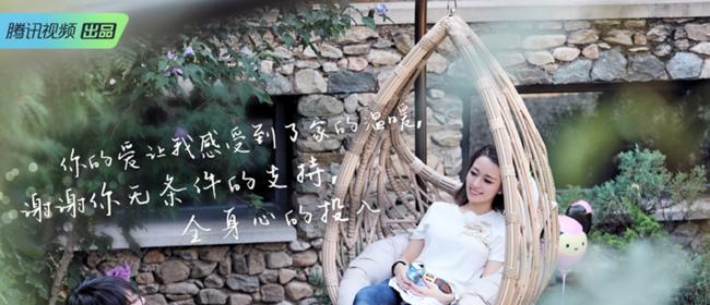 《幸福三重奏2》郎朗教太太吉娜东北话 陈意涵甜蜜撒娇