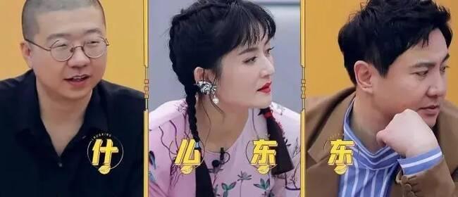 沈腾+李诞+谢娜,也救不回这部3.5分的低智闹剧