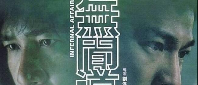 日本评选2000年代最佳外语片:《花样年华》《无间道》上榜