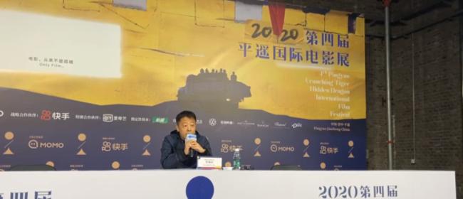 """贾樟柯宣布退出下届平遥电影展:要让这里摆脱贾樟柯的""""阴影"""""""