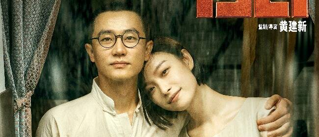 """电影《1921》黄轩倪妮角色官宣 首次合作出演""""建党夫妻"""""""
