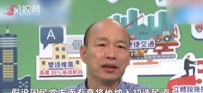 得知韩国瑜要参选2020 吴敦义激动表态