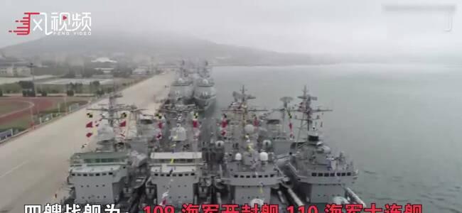 实拍国产第一代导弹驱逐舰退役现?。核乃揖⒉⑴?/><div class=
