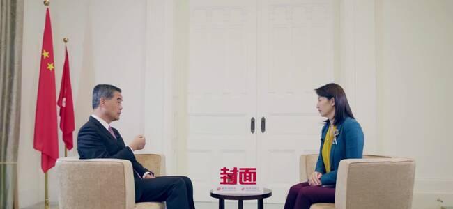 「完整版」封面|凤凰独家专访香港前特首梁振英:还原真实的香港