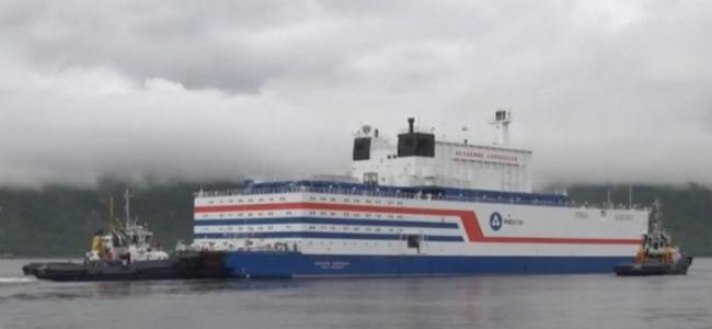 最强移动电源!世界首座浮动核电站开赴北极圈