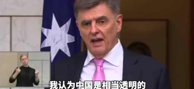 被问是否相信中国病例数据 澳首席医疗官说了公道话