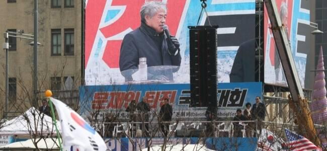 """首尔市长疾呼""""首尔若失守 韩国将沦陷"""" 台下呛""""我不怕死"""""""