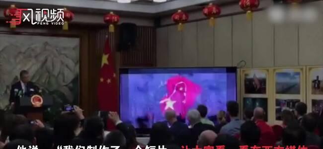 驻英大使刘晓明召开中外记者会 播放这样一段香港局势视频