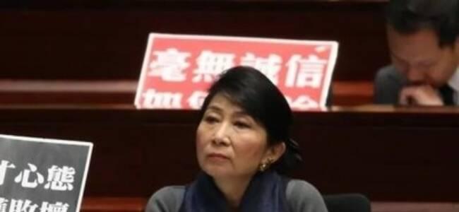 又一个香港反对派议员脚底抹油 网友怒斥:垃圾!