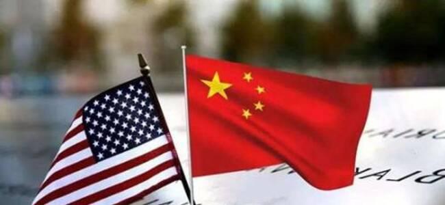 反击!中国对原产于美国约750亿美元进口商品加征关税