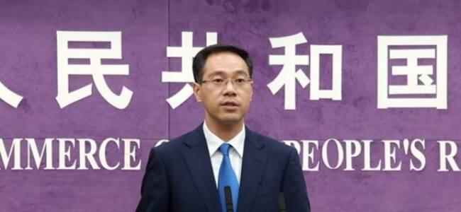 美国对5500亿美元中国商品加征关税 商务部:不要低估中国人民的决心