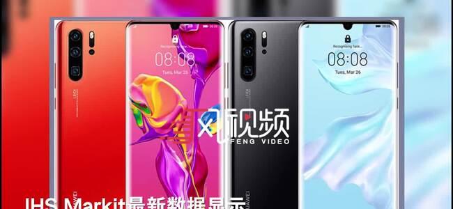 中国手机占领全球半数市场:华为第二,OPPO出货量超苹果