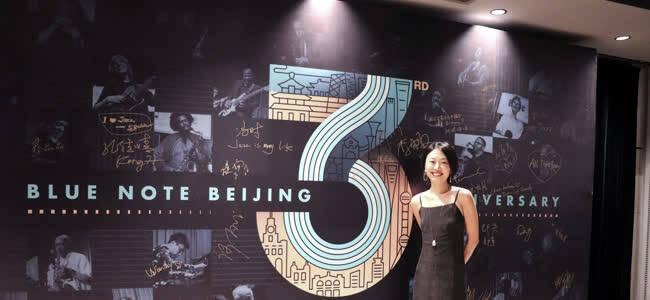 摩登之城迎来爵士新声 Blue Note九月正式进驻上海