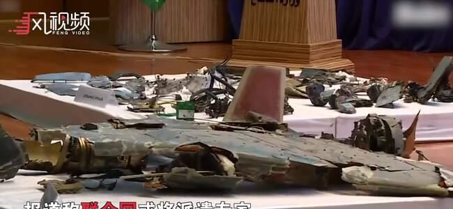 """""""证据""""来了!沙特展示武器碎片 直指伊朗对石油袭击事件负责"""