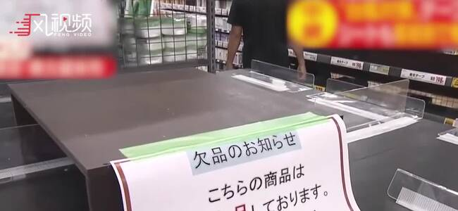 第19号超强台风逼近日本 近千航班取消 超市食品被抢空