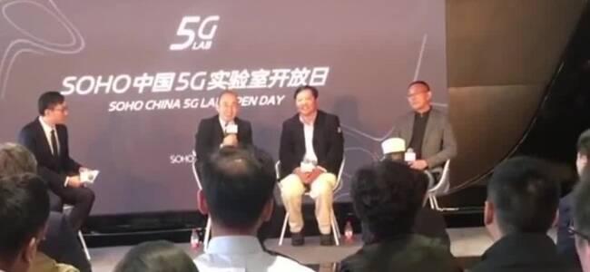 潘石屹:5G让致富机会增加100倍,大家存款后面加两个零