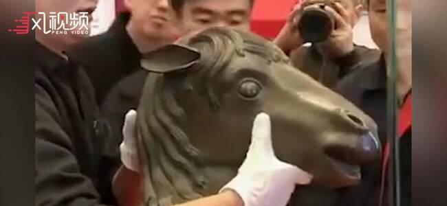 骏马归来!圆明园马首铜像归藏国家  捐赠现场曝光