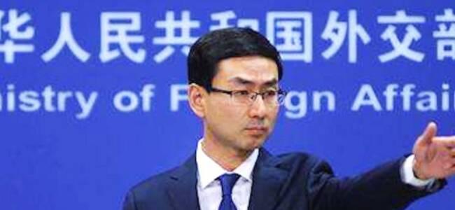 中国是否会跟俄罗斯联手应对某国?耿爽回了这话