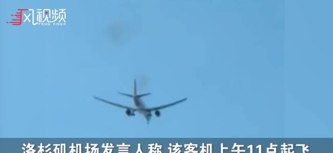实拍:波音客机从美国起飞后引擎喷火 传出巨响