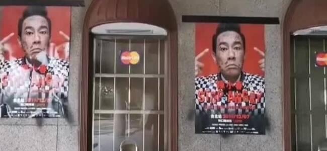 陈小春台湾演唱会遭破坏