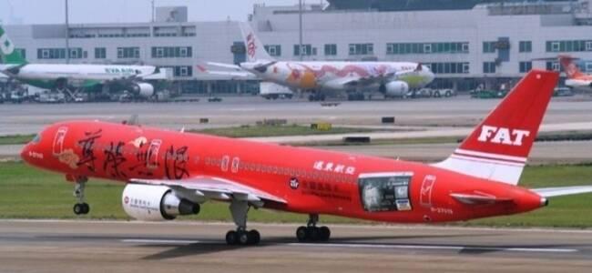 台湾机长吐槽桃园机场:破破烂烂惨不忍睹 太丢脸了