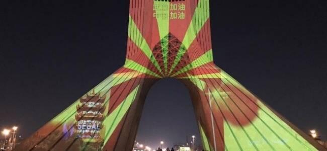 """夜幕下 伊朗首都地标上呈现出一座""""黄鹤楼"""""""