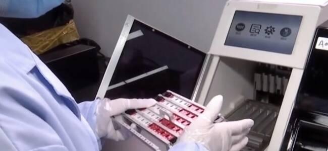 新发现!深圳研发出新的抗体检测试剂盒 可检出假阴性