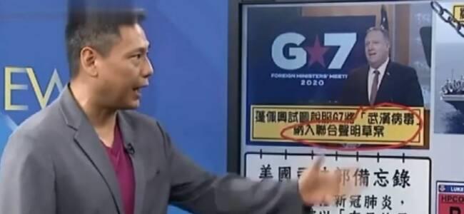 """美军爆发新冠病毒 台名嘴:恐将传给""""台军"""""""