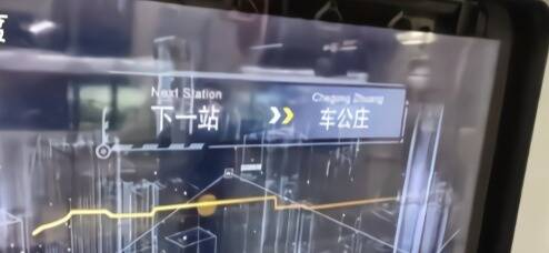 黑科技上线!北京地铁魔窗系统走红 车厢内监控乘客戴口罩情况