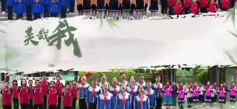 少年强则国强!脱贫县学校的孩子们和平安带来《少年中国说》