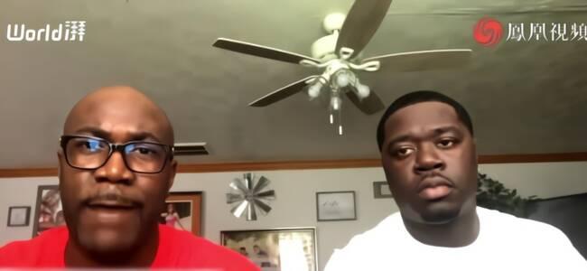 死亡非裔男子家属曝与特朗普通话:他都不给我说话机会