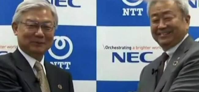 日本拨700亿日元扶持本国5G技术研发