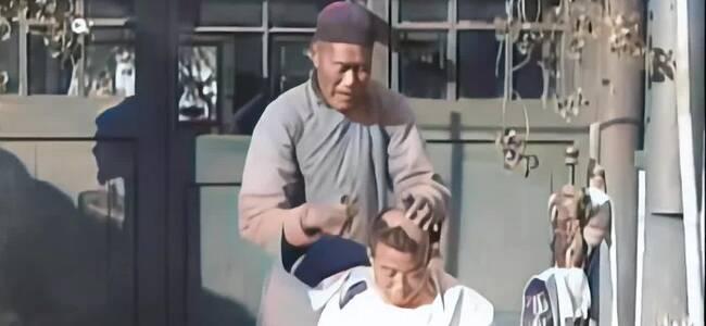 京韵大鼓、剃头匠…AI技术修复还原90年前的老北京