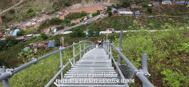 四川悬崖村800米藤梯变钢梯,原来是他们建的!