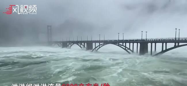 现场:浙江新安江水库首次9孔全开泄洪,半小时流量与西湖水相当