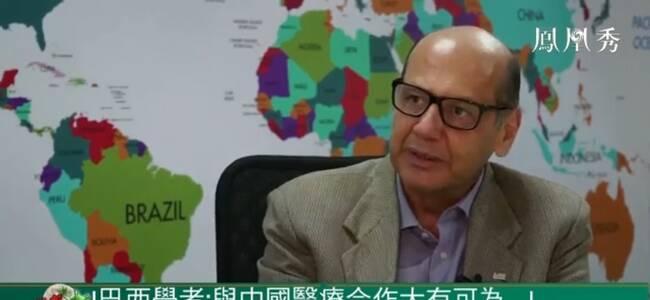 凤凰专访中巴新冠疫苗项目负责人:中国研发数量世界领先