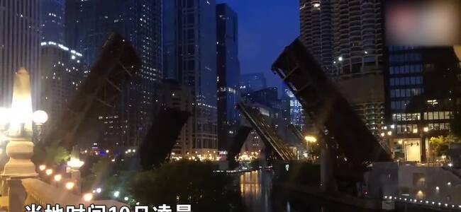 豪华商业区遭洗劫 芝加哥所有桥梁升起阻断去市中心的道路