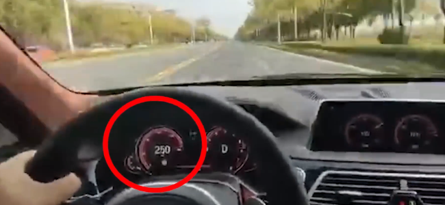 疯狂!宝马男单手飙车时速260 逆行加塞闯红灯