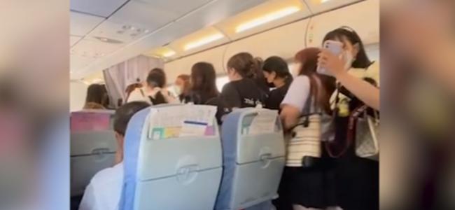 时代少年团粉丝航班滑行中冲向头等舱 艺人不能漠视粉丝危害公共安全