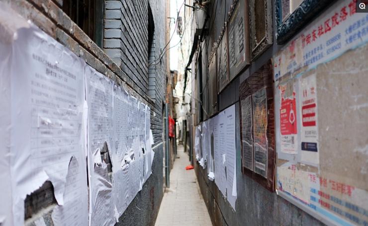 号称北京最窄的胡同开始搬迁 未来不知能否保住称号?