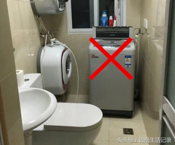 还把洗衣机放卫生间!会装修的都放这里