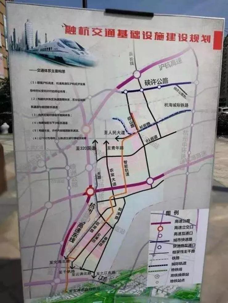 下沙至海宁全新智轨列车20个站点确定!经过你家吗