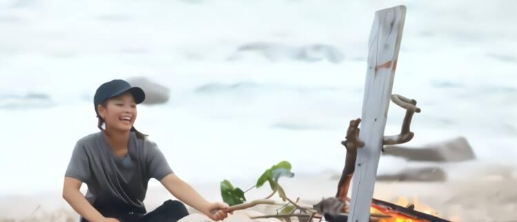 火力无限第8集:焦曼婷勇闯无人岛 莫小贝误食野果遇危机